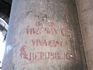 Viva San Marco, Viva la Repubblica